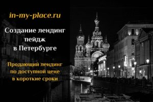 in-my-place.ru