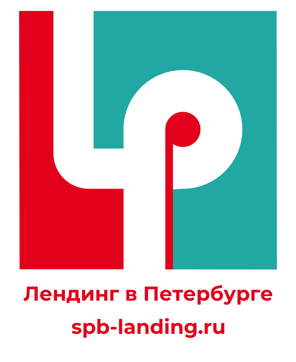 spb-landing.ru